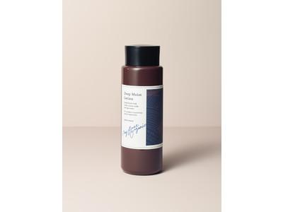 100%自然成分*1から生まれたオーガニックスキンケアのチャントアチャームから、うるおいをキープする高保湿化粧水が今年も限定発売