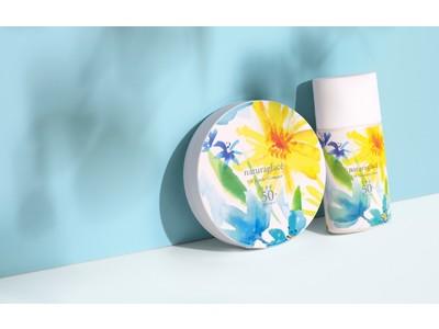 天然由来原料100%のスキンケアメイクブランド「ナチュラグラッセ」から、紫外線・ブルーライト・近赤外線の3つの光から肌を守るUV化粧下地&パウダーが限定デザインで発売