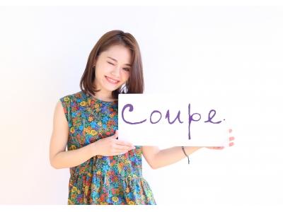サロモと美容師をつなぐウェブサービス「Coupe」、総依頼数10,000件を突破!