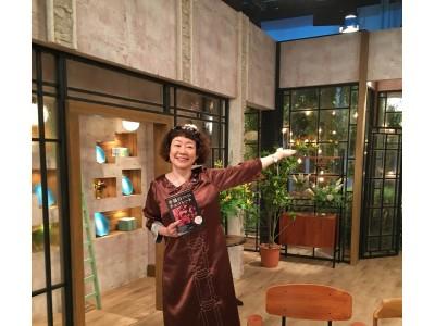 NHK 番組『世界はほしいモノにあふれてる』に出演の木野内美里(チョコレートバイヤーみり)が日本に初上陸させた青チョコの先行予約販売を開始