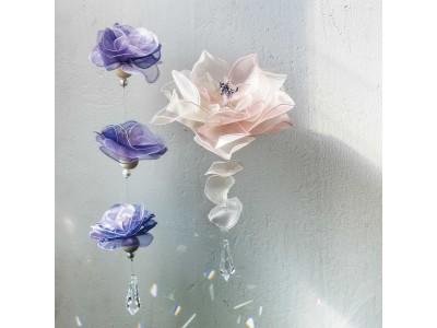 インテリア雑貨ブランド『SeeMONO[シーモノ]』からDIYインテリアキットの新作「オーガンジーがお部屋で舞う お花のサンキャッチャーキット」が新登場