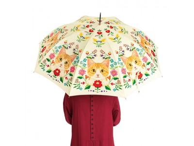 大胆な猫柄に雨の日の気分も上がりそう!「まるで万華鏡 茶白猫さんとお花のアンブレラ」が『フェリシモ猫部(TM)』から新登場