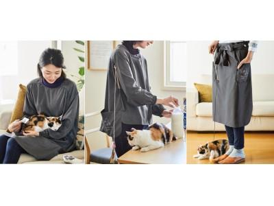 「猫との暮らしにうれしいふだん着」のブランド『Grooming Labo』が、『フェリシモ猫部(TM)』から新登場!