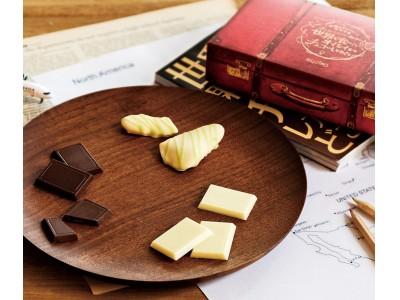 """海外ローカルチョコレートのバイヤー""""みり""""こと木野内美里が、チョコ旅で出会った100以上の「世界で食べたオイシイものリスト」から再現した特別企画!オンリーワン変わり種チョコレートのご予約承り中"""
