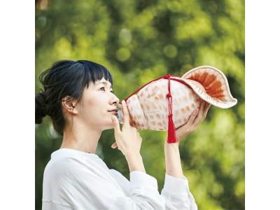 現代社会を生き抜く武士(もののふ)たちに捧ぐ……。「ほら貝ペットボトルケース」がフェリシモYOU MORE!から新登場
