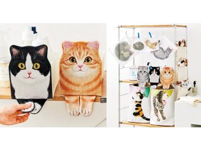 ランドリースペースが猫まみれになる4アイテムが『フェリシモ猫部(TM)』から新登場!収納ケースから洗濯ネットまで猫・ねこ・ネコ!
