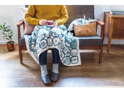 北欧デザイン×日本製の暮らしアイテム、職人の伝統の技が息づく「スティグ・リンドベリ」の日用品シリーズがフェリシモから新登場