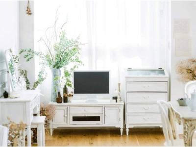 憧れのフレンチシック。フェリシモから大人の女性のためにデザインされた家具シリーズが新登場