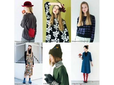 フェリシモのファッションブランド『シロップ.[Syrup.]』からFinlayson[フィンレイソン]とMOOMIN[ムーミン]のコラボ新アイテムがウェブ販売中