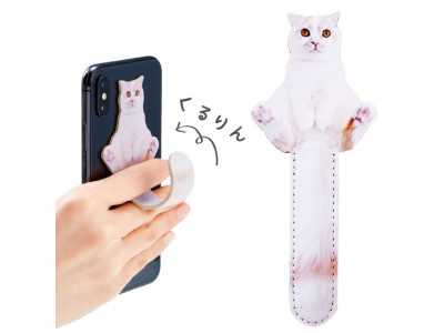 ちくわ柄の猫「ホイちゃん」とのコラボグッズ!スマホにつけてスタンドにもなる「猫のしっぽくるりん ホイちゃんスマホアクセサリー」が『フェリシモ猫部(TM)』から新登場