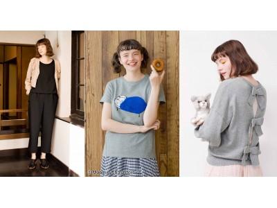 ファッションブランド『シロップ.[Syrup.]』春の新作がフェリシモから登場。人気キャラクターMOOMIN(ムーミン)とコラボのオリジナルアイテムも