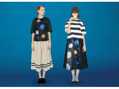 かわいさ宇宙規模!「宇宙プリントのリメイク風Tシャツ」と「宇宙プリントフレアースカート」がフェリシモのファッションブランド『シロップ.[Syrup.]』から新登場
