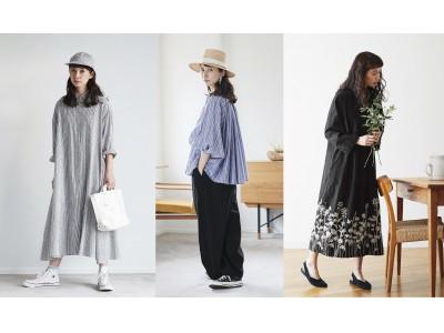 20歳になったフェリシモのファッションブランド『Sunny clouds[サニークラウズ]』がSpring 2019新作をウェブ販売中