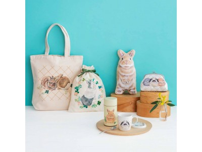 一年中うさぎまみれ♪「しらとあきこさんが描く うさぎ雑貨コレクション」がフェリシモYOU MORE!から誕生