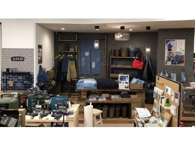 フェリシモUSEDoのPOP UPイベントがDIY FACTORY(二子玉川店)で開催!3月14日~4月14日に期間限定ショップ開店。会期中木製ミニドロワーのアレンジワークショップも開催(要事前予約)