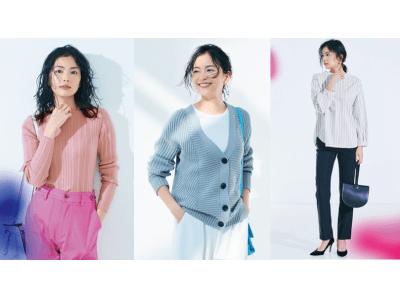 """矢野未希子さんが表紙モデルを務める""""今っぽさも私らしさもかなえる大人のデイリーワードローブ""""を届けるファッションブランド『IEDIT[イディット]』SPRING 2019新作アイテムがデビュー"""