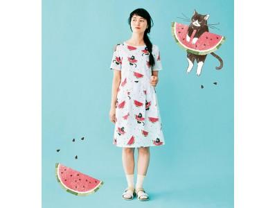 ジューシーなスイカと猫がコラボした「ワンピース」と「バッグ」が『フェリシモ猫部(TM)』から新登場