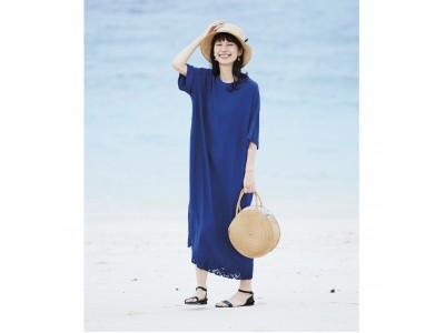 サニークラウズ夏コレクションを発表 新作の夏服と巡る、沖縄おもいで旅行!!