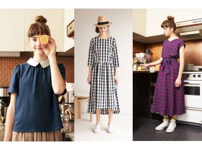 フェリシモのファッションブランド『シロップ.[Syrup.]』が夏新作。MOOMIN(ムーミン)とコラボのオリジナルアイテムも
