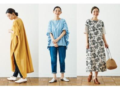 フェリシモの大人の女性のファッションブランド『and myera[アンドマイラ]』から2019夏の新作