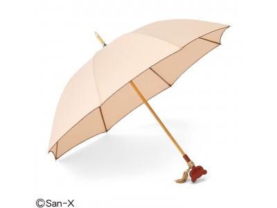 リラックマ 木製の持ち手にキュン「フリンジ付き晴雨兼用傘」がフェリシモから誕生