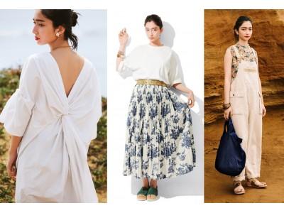 マリー・アントワネットも愛したトワル・ド・ジュイの新作も! ヴィンテージマインドを今の着こなしにミックスするファッションブランド、フェリシモ『MEDE19F[メデ・ジュウキュウ]』から2019夏の新作