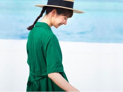 フェリシモのファッションブランド『Sunny clouds[サニークラウズ]』からモデルkazumiさんと作った夏の新作ファッションアイテムが登場