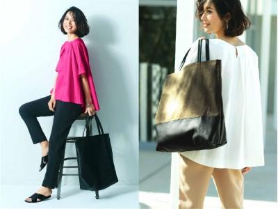 """モデル牧野紗弥さんと「IEDIT[イディット]」が""""ママ目線のいつだってきれい度を演出する""""コラボファッションアイテムを発表"""