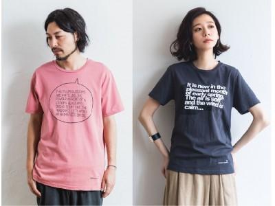 万葉と令和の時代をつなぐ「万葉メッセージTシャツ 令和特別エディション」をフェリシモがウェブ発売