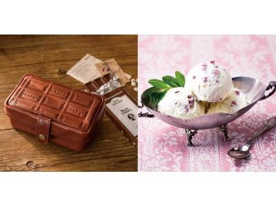 日本の鞄職人と、日本初上陸させたチョコブランド240以上のチョコレートバイヤーが「日本職人プロジェクト」を舞台にコラボ新作を発表。チョコ愛溶け合うポーチや財布、バッグがウェブ予約受け付け中