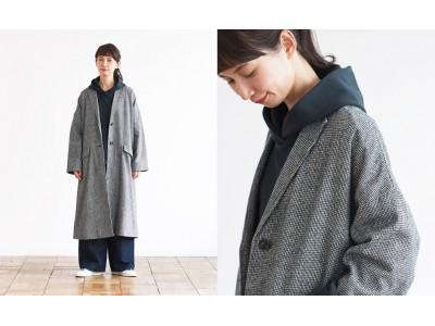 フェリシモのファッションブランド「Sunny clouds[サニークラウズ]」が2019コートセレクション特設サイトで新作レディース・メンズのコート&ジャケットの先行予約を開始