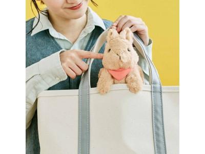 うさぎがバッグからひょっこり「もふもふうさぎポーチ」がフェリシモ『YOU MORE!』から誕生