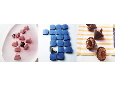 【日本初上陸】海外ローカルチョコレートを多数掲載したフェリシモ『幸福(しあわせ)のチョコレート2020』カタログの無料送付予約がスタート