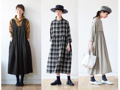 フェリシモのファッションブランド「Sunny clouds[サニークラウズ]」がAutumn 2019新作ファッションアイテムを発表しウェブ販売をスタート