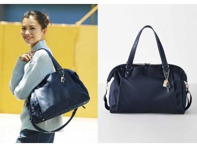大人気!旅行のガイドブック『ことりっぷ』とフェリシモのファッションブランド「IEDIT[イディット]」がコラボした「旅のプロのアイデアを詰め込んだ軽量バッグ」が新登場
