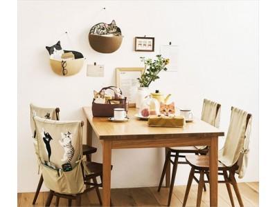 「子猫がのぞく収納バッグ」や「いたずら子猫のティッシュカバー」など猫と暮らす気分を楽しめる4商品が『フェリシモ猫部(TM)』から新登場