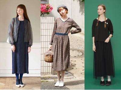 フェリシモのファッションブランド「シロップ.」は2019秋の新作コーデ特集を公開しウェブでの販売を開始しています