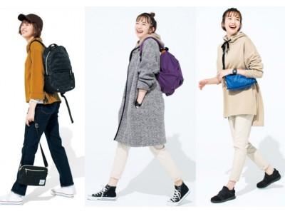 フェリシモのファッションブランドLive in comfortがAutumn2019新作のウェブ販売を開始