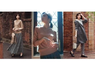"""矢野未希子さんが表紙モデルを務める""""今っぽさも私らしさもかなえる大人のデイリーワードローブ""""を届けるファッションブランドIEDIT[イディット]がAUTUMN 2019新作アイテムを発表"""