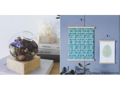 お部屋作りを楽しむインテリアのブランド、フェリシモ「SeeMONO[シーモノ]」にフォトジェニックなDIYキットや新作アイテムが登場