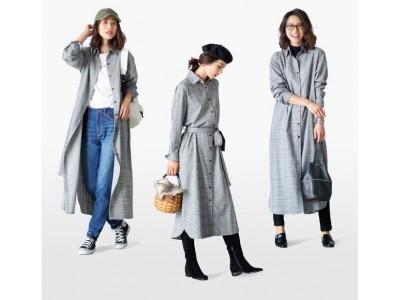 """「ママだって、""""きれい""""でいたい!」をかなえる「ドレスシャツコート」が新登場!ファッションモデル牧野紗弥が着る、秋の最旬ママカジュアルコーデも公開"""