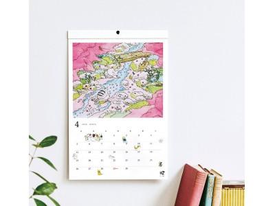 日本画家 久保智昭さんオール描き下ろしの「めぐる季節と、猫と花 2020カレンダー」が『フェリシモ猫部(TM)』から新登場