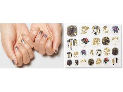 クリムト作品から着想を得た「クリムトの世界をまとうネイルシール」が新登場!ヴィンテージマインドを今の着こなしにミックスするファッションブランド、フェリシモ「MEDE19F」から発売