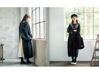フェリシモのファッションブランド「Suuny clouds」が2019winter新作の中から「黒」のアイテムを先行販売開始! 魔女ワンピシリーズから2種類のワンピ、黒のコーデに合うバッグが登場