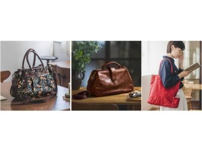 【調査】Q.今年の秋冬、バッグを買う予定は? A.いいものに出会ったら買うが4割