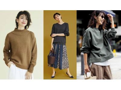 表紙モデルは矢野未希子さん! 「IEDIT」がWINTER 2019‐2020新作をカタログ発表