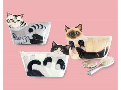 猫界で話題の学説「猫は液体」を徹底研究して完成した、「猫は液体ポーチ」が『フェリシモ猫部(TM)』から新登場