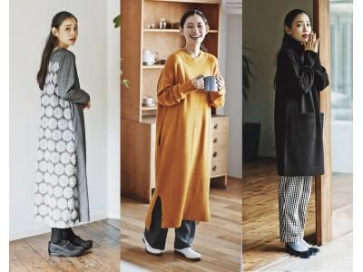 """""""丁寧で静かな暮らし""""に似合う服を提案するフェリシモのファッションブランド「and myera[アンドマイラ]」が2019-2020年冬の新作を発表"""