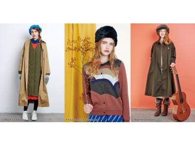 """""""シロップ.meetsフィンランド""""北欧ブランド「Finlayson[フィンレイソン]」&「MOOMIN[ムーミン]」の早春の新作アイテムが登場、ファッションブランド「シロップ.」がウェブ販売中"""