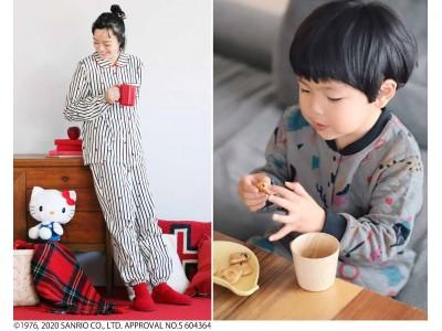 「ハローキティ」と「Subikiawa(スビキアワ)食器店」とのコラボパジャマがフェリシモのファッションブランドLive in comfortから登場